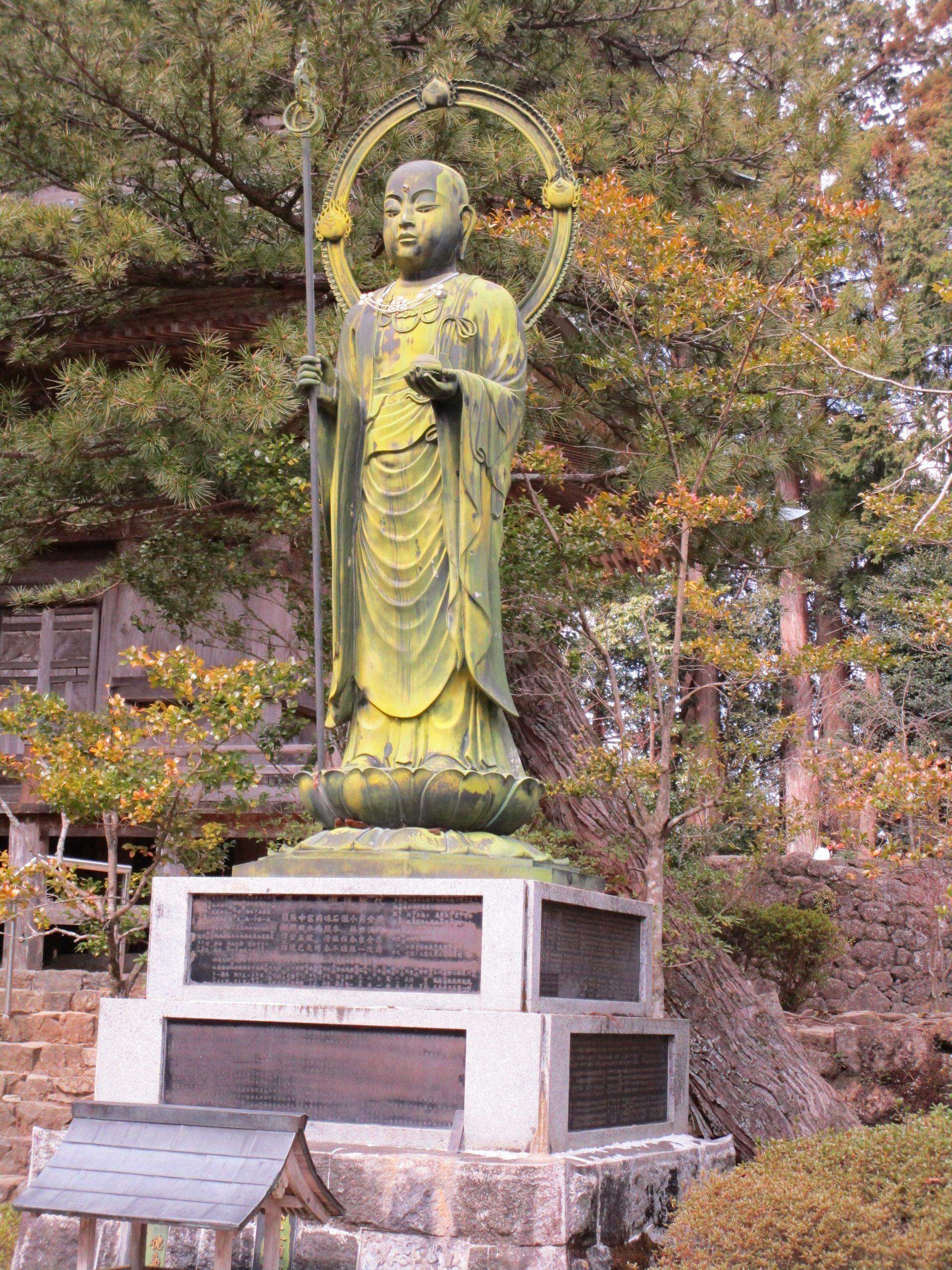 18 MARZO 2015 – Il cammino degli 88 templi, la partenza