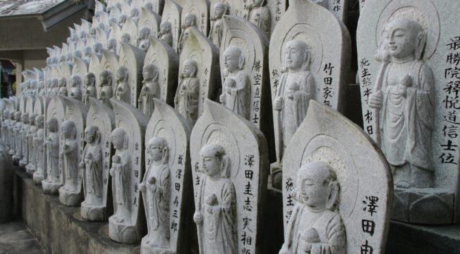 15 MARZO 2015 – Il cammino degli 88 templi – Henro No Michi