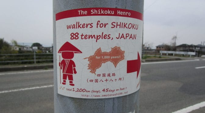 Shikoku, informazioni per partire.